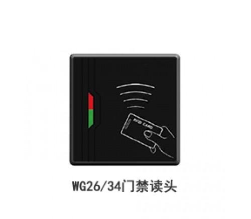WG26/34门禁读头