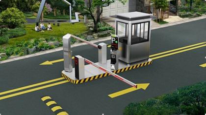兰州停车场系统